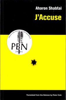 J'Accuse by Aharon Shabtai